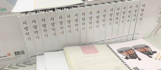 시각장애인을 위한 '특별한 도서'를 만듭니다!♥