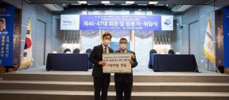 지역사회 파트너 부산진로타리클럽 -  제47대 이준석 회장 이취임식 '사랑의쌀전달식'