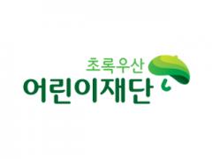 초록우산.png