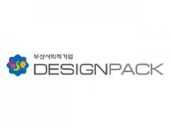 디자인팩(여백).png