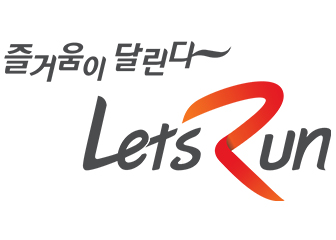 한국마사회 연제지사