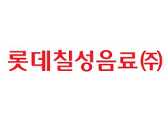 롯데칠성음료 동부산지점