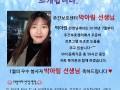 1월 우수봉사자(주간보호센터 박아림).jpg