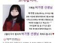 ★우수봉사자★-배경삭제.jpg