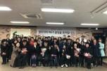 열린대학 '졸업식'